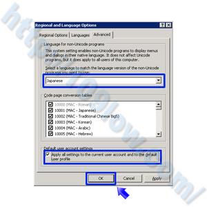 VPSLANDを日本語化する為の設定方法3