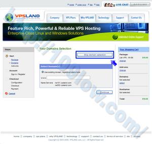 VPSLANDの申し込み方法3