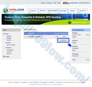 VPSLANDの申し込み方法4