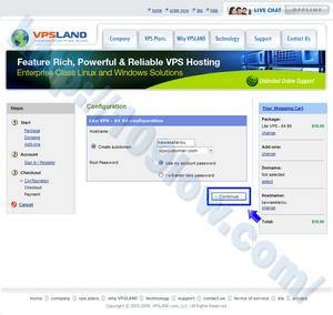VPSLANDの申し込み方法6