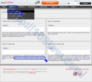 必要書類をFxPro.comのマイページからアップロードする