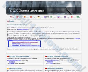 FXDDへの提出書類を確認する