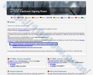 書類への署名と送付が正常に行なえたかを確認する