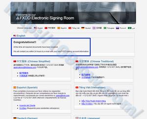 FXDDの電子サインが必要な書類の送付確認