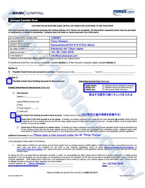 Forex.comの必要書類(Account Transfer Form)