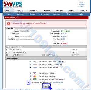 SWVPSの申し込み内容確認と支払方法の選択