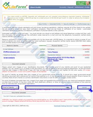 氏名の認証手続きを行う為に必要書類を提出