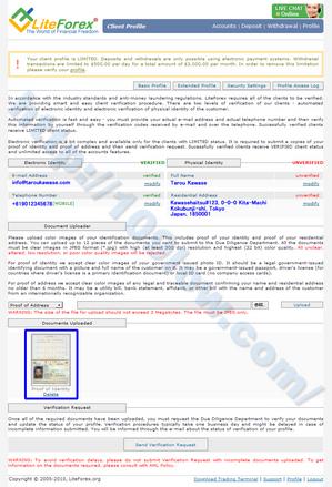 フルネーム確認用の書類がアップロードされたかを確認