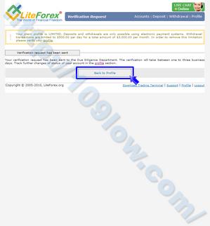 正常に書類が送付された事を確認してプロフィールページに戻る