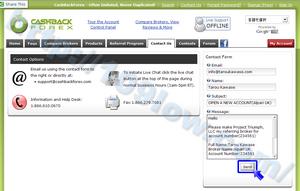Alpari UKの登録内容をCBFの問い合わせフォームから送信する
