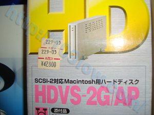 HDVS-2G/AP Macintosh用ハードディスク