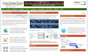 FTCのホームページを開いてRegisterをクリック