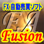 EA Fusion:MetaTraderのEA