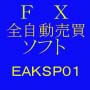 EAKSP01